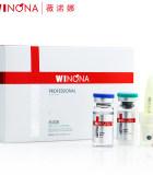 薇诺娜10ml寡肽修复喷雾