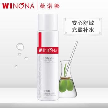 薇诺娜120ml舒敏保湿润肤水
