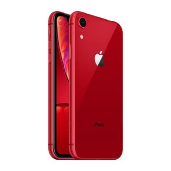 Apple蘋果 2018新款XR手機6.1寸屏白色128G