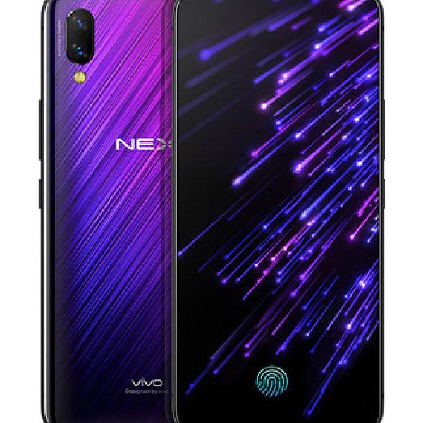 VIVO 2018新款NEX屏幕指纹手机