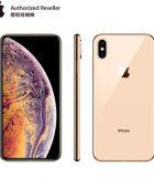 蘋果2018新款Xs Max手機6.5寸
