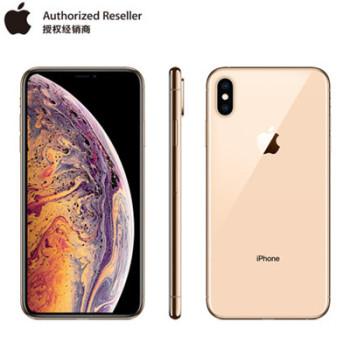 苹果2018新款Xs Max手机6.5寸