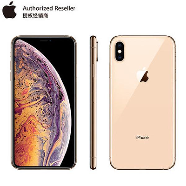 苹果2018新款Xs Max手机6.5寸 64G/256G
