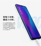 OPPO 2018新款 R17全面屏手机 8G+128G