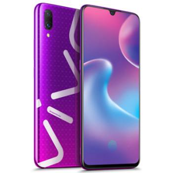 VIVO 2018 新款 X23全面屏手机