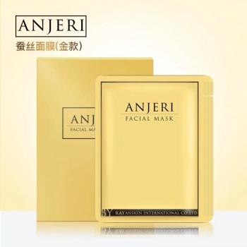 Anjeri瑩潤補水面膜(金色)42g*10片 2盒裝