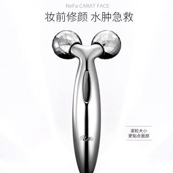 refa黎珐铂金电子滚轮脸部按摩器V脸仪