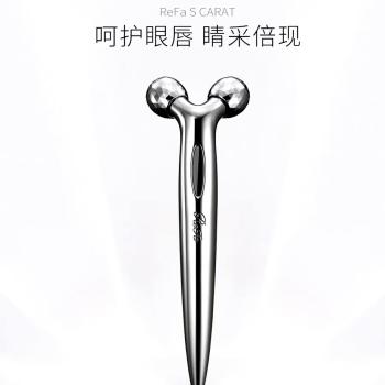 refa黎珐铂金电子滚轮美容仪小双球