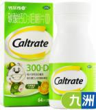 惠氏 钙尔奇碳酸钙D3咀嚼片64片 妊娠哺乳期妇女老人儿童钙补充剂