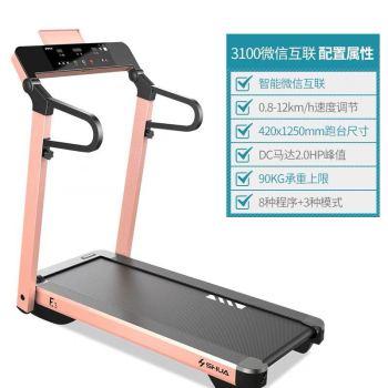 SHUA舒华跑步机家用款电动跑步机室内静音微信互联SH-T3100(E3)