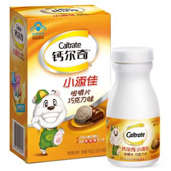 鈣爾奇小添佳咀嚼片(巧克力味)2.0g*80片 效期至2020.12.25