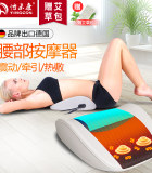 怡禾康腰部家用腰疼自動成人多功能熱敷牽引器按摩儀理療按摩器YH-1001