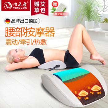 怡禾康腰部家用腰疼自动成人多功能热敷牵引器按摩仪理疗按摩器YH-1001