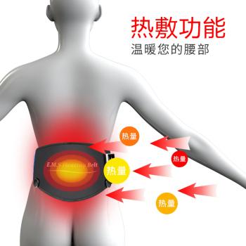 怡禾康腰部按摩器发热家用腰疼理疗成人腰痛腰酸腰椎多功能按摩仪带加热YH-Y1