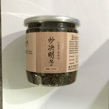 寿安堂炒决明子300g