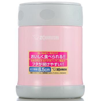 ZOJIRUSHI/象印 真空焖烧杯SWEAE35-PA(糖果色)
