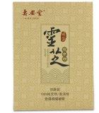 寿安堂灵芝孢子粉(破壁)|2g*30袋|浙江佐力百草
