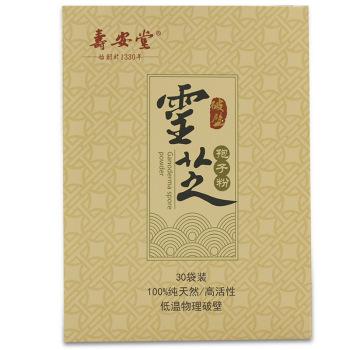 寿安堂灵芝孢子粉(破壁)2g*30袋