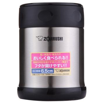 ZOJIRUSHI/象印 真空焖烧杯SWEAE35-XA(不锈钢色)