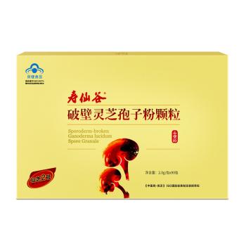 寿仙谷牌破壁灵芝孢子粉|2.0g*90包|寿仙谷