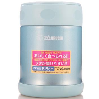 ZOJIRUSHI/象印 真空焖烧杯SWEAE35-AB(浅蓝色)