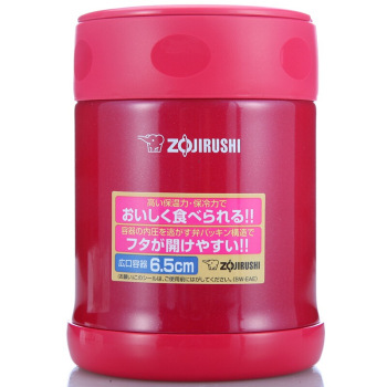 ZOJIRUSHI/象印 真空燜燒杯SWEAE35-PJ(紅色)