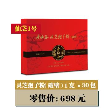 壽仙谷靈芝孢子粉(破壁)|1g*30袋|壽仙谷