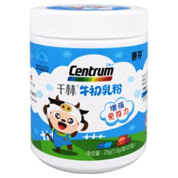 千林牛初乳粉25G(1.0G/袋*25袋)