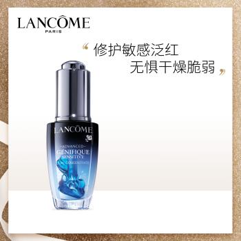 Lancome兰蔻 肌底修护舒润精华液20ml(小黑瓶安瓶精华)