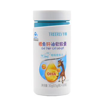 千林鳕鱼肝油软胶囊30G(0.5G/粒*60粒)