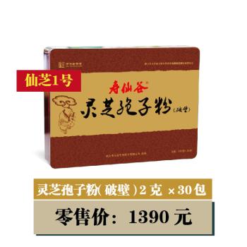 壽仙谷靈芝孢子粉(破壁)|2g*30袋|壽仙谷