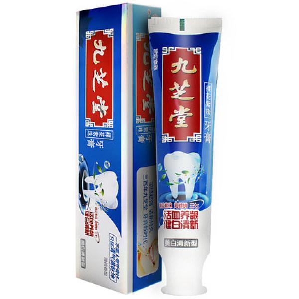 九芝堂裸花紫珠牙膏清新口氣口臭美白牙齒強根固齒活血養齦