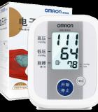 欧姆龙上臂式电子血压计8102K