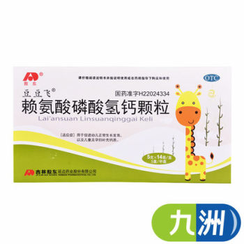 敖东豆豆飞赖氨酸磷酸氢钙颗粒42袋 儿童孕妇补钙