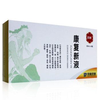 京新 康復新液 30ml*4瓶/盒