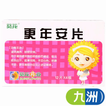 葵花 更年安片 0.3g*48片/盒