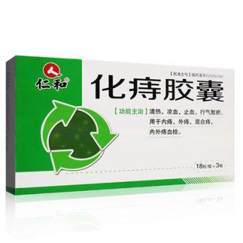 仁和 化痔胶囊 0.38g*54片/盒