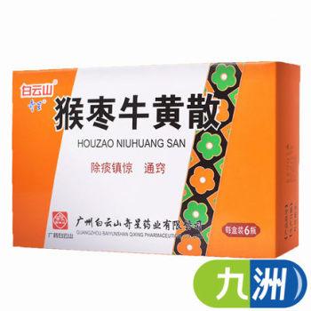 奇星 猴棗牛黃散 0.36g*6瓶/盒