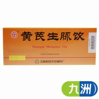 杨济生 黄芪生脉饮 10ml*10支/盒