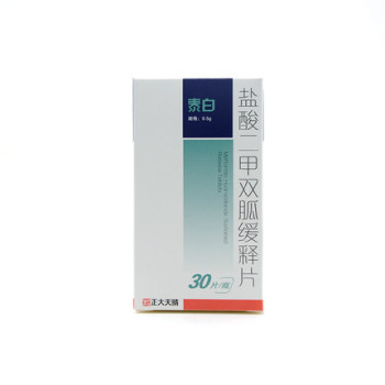 正大天晴泰白鹽酸二甲雙胍緩釋片0.5g*30片
