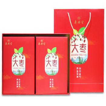 寿安堂大枣礼盒960g