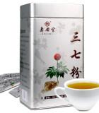 送菊花茶10g】寿安堂三七粉(铂金装)3g*40袋