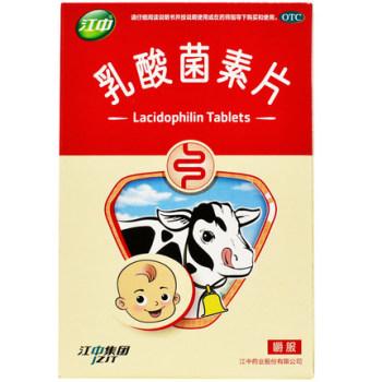 江中乳酸菌素片0.2g*36片