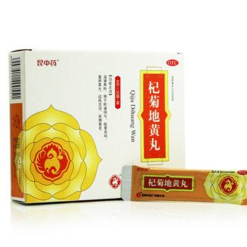 昆中杞菊地黄丸20袋