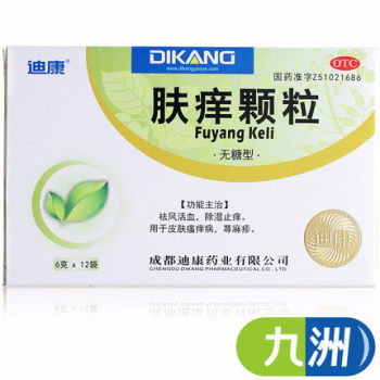 迪康膚癢顆粒6g*12袋 無糖型