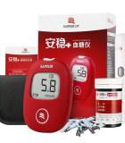 三诺安稳+血糖仪测试仪血糖试纸