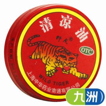 野虎清凉油3g