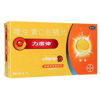 5盒优惠】力度伸维生素C泡腾片橙味1g*15片*2支