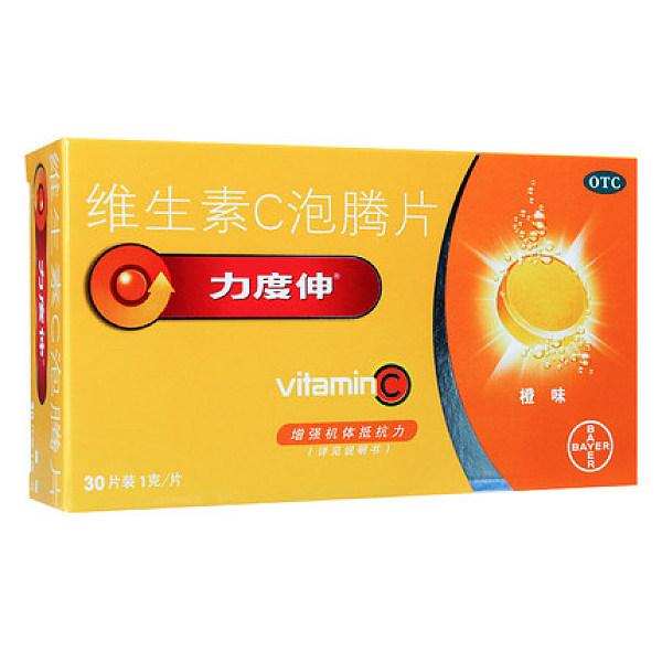 4盒优惠】力度伸维生素C泡腾片橙味1g*15片*2支