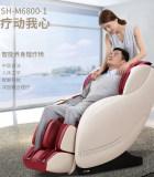 SHUA/舒华家用智能按摩椅颈部腰部脚部全身豪华休闲按摩沙发M6800-1